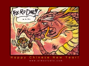 happy_chinese_new_year_2012_by_aimo-d4n93w1