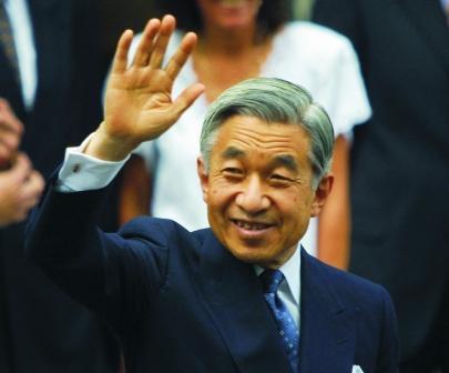japanese-imperator