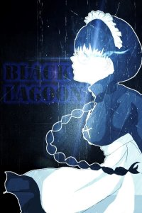 black_lagoon_roberta_rock_shooter_by_noir_black_shooter-d6bey2c