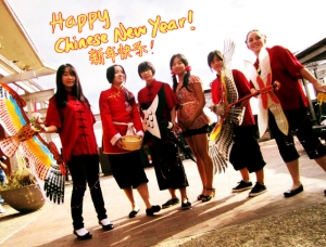 happy_chinese_new_year_by_bluebirdjoy-d38os1s