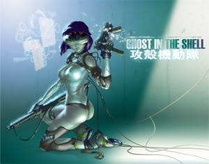 ghost_in_the_shell_by_elpinoy